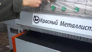 Рейсмусовый станок СР6-10 б/у после ремонта в ООО ''НЕВАСТАНКОМАШ''