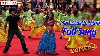 Maro Masthi Maro Full Song ll Bangaram Movie ll Paawan Kalyan, Meera Chopra