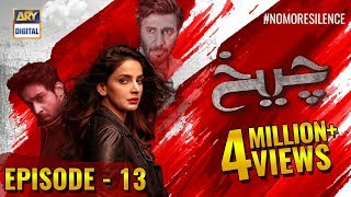 Cheekh Episode 13 - 30th March 2019 - ARY Digital [Subtitle Eng]
