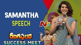 Samantha Says Thanks to Pawan Kalyan & Ram Char...
