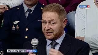 """""""Обсудим!"""" Ток-шоу (эфир 20.10.2018)"""