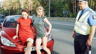 Гаишник превысил свои полномочия - Бедные девушки повелись на развод Дизель шоу -  семейные комедии