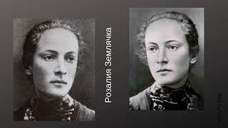 ТОП 5 Советских женщин ПАЛАЧЕЙ