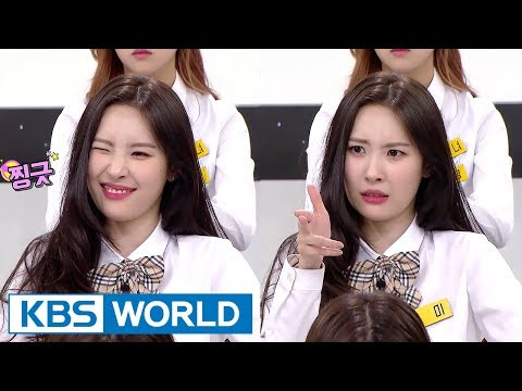 More than 5 celebrities wanted to date Sunmi? [Happy Together / 2017.09.07]
