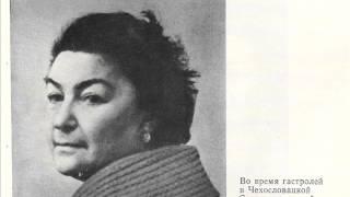 Скачать Мария Гринберг Д Шостакович Вальс шутка