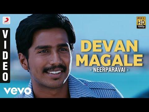 Neerparavai - Devan Magale Video | N.R. Raghunanthan
