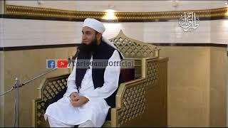 Live Bayan   Molana Tariq Jameel Latest Bayan 22-02-2018