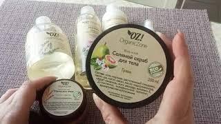 OrganicZone Самые честные отзывы о натуральной косметике