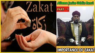 Juma Lecture | Zakat In Islam | By Allama Jasim Uddin Rezvi