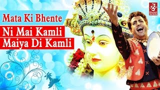 Gurdas Maan - Ni Main Kamli Maiyya Di Kamli - Devotional Mata Bhent Jagran Live