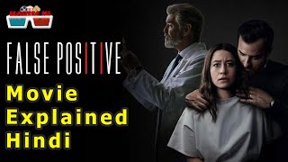 False Positive Movie Explained in Hindi | Hulu | Movies IN