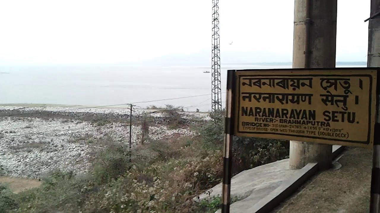 Naranarayan Setu - Northeast India (Bridges on Brahmaputra ...  Naranarayan Set...