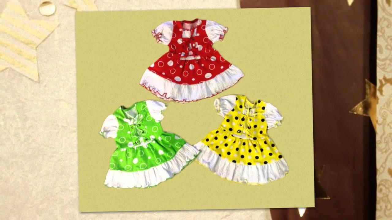 ДЕТСКИЕ КРОВАТКИ для новорожденных Детские кроватки Украина - YouTube