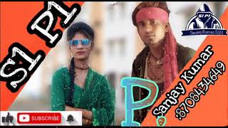 remix song char din Aise Na Dekh Re Gori Biji Hai Tora phone