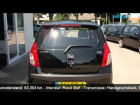 Hyundai i10 1.1 5drs. Active Cool - YouTube