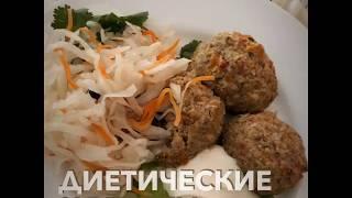 Котлеты диетические готовим в сковороде от «Шефа «Прованс»