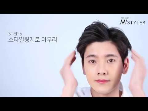 MStyler 韓國男士髮型造型梳