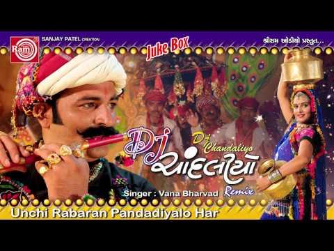 Dj Titoda Remix ||Unchi Rabaran Pandadiyalo ||Vana Bharvad