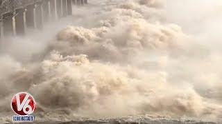 Rain Hits Telangana, Ponds Filled With Flood Water | V6 News