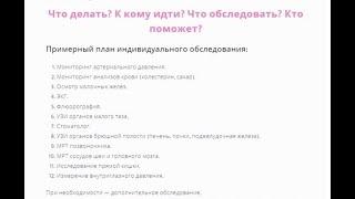 Политизированный интернет: можноли взломать Telegram и как протестуют в регионах
