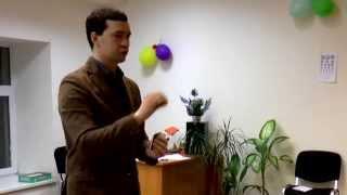 Тренировка интуиции ( Видео-урок Работа с картами)