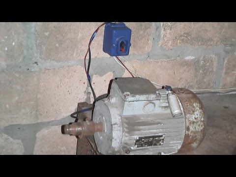 Как подключить трёхфазный  электродвигатель  к 220в с конденсатором и кнопкой пускателем?