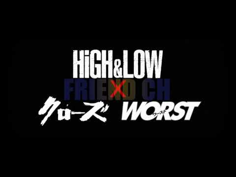 High And Low The Worst - Rude Boys - Special BOUT