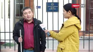 Көзү азиз акын Темирлан Ормуковту камашабы?