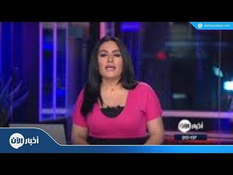 كيف تستغل إيران السفن الشبح للالتفاف على العقوبات الأمريكية  - نشر قبل 34 دقيقة
