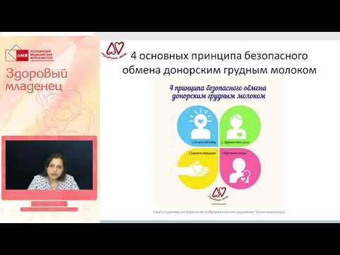 Форум родителей чьи дети болеют лейкозом