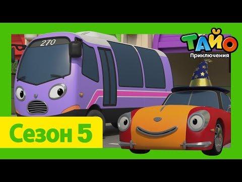 мультфильм для детей