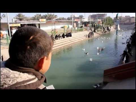 Iraq Karbala - river Al Qame (HD)