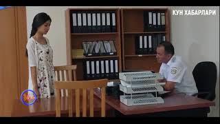 Tugun uzbek kino 2020 tarjima kino 2020 узбек КИНО 2020 таржима КИНО 2020 MyTub.uz