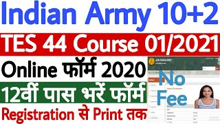 Indian Army 10+2 TES 44 Online Form 2020 | How to Fill 10+2 TES Entry Indian Army 2020 Online Form