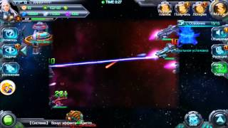 [Game][Free] Sci-Fiction Strategy game: Galactic Clash(Deluxe),
