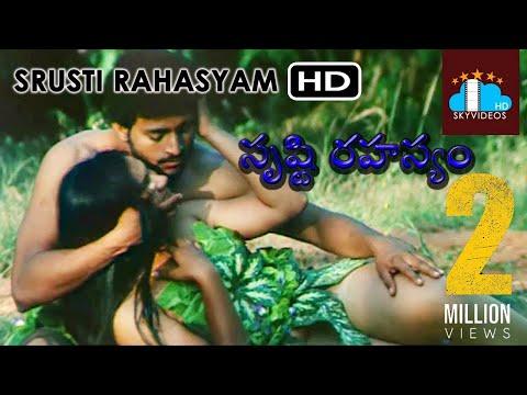 Srusti Rahasyam Telugu Full Movie HD | Durga Prasad | Anu | Prabha @SkyVideos Telugu