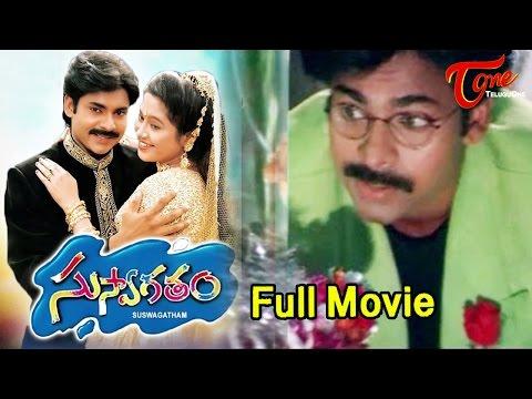 Suswagatham Full Length Telugu Movie | Pawan Kalyan, Devayani | #TeluguMovies
