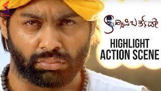 Kannada Movie Scenes | Happy Birthday Kannada Movie | Sachin | Latest Kannada Movies