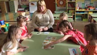 видео Игровая деятельность - ведущая для детей дошкольного возраста
