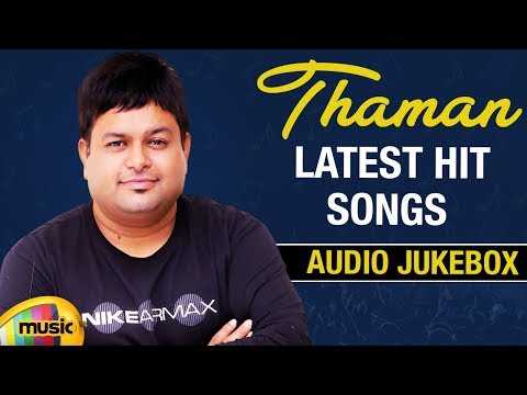 Thaman S Hit Songs | Audio Jukebox | Chal Mohan Ranga | Latest Telugu Songs 2018 | Mango Music