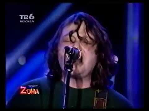 Агата Кристи - Ураган; Моряк (Партийная Zona, ТВ-6, 1998 г)