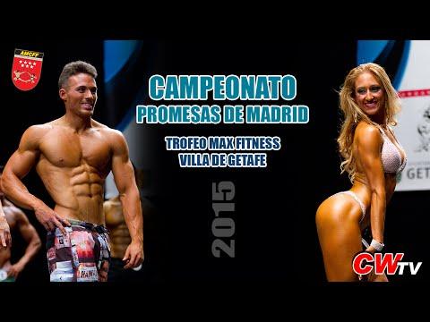 Campeonato Promesas de Madrid. Trofeo Max Fitness Villa de Getafe AMCFF 2015