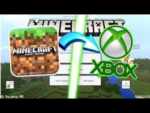 Как зайти в Xbox Live без скачивания хбох приложения! В майнкрафте пе