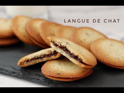 Langue De Chat Chocolat Thé Noir Chocolate Black Tea Cat's Tongue Cookies Biscuit 巧克力红茶猫舌饼干