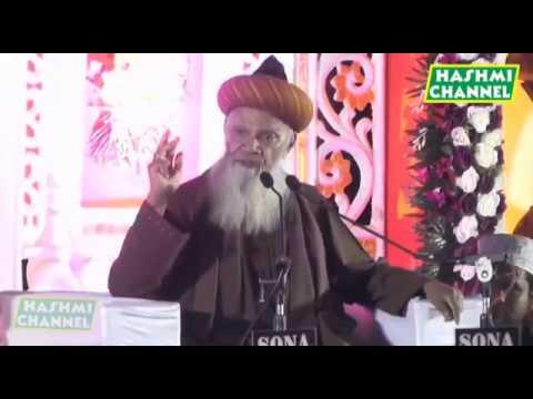 New Biyan Gazi E Milat Sayyed Hashmi miya Ashrafi Asraful Jilani 6/11/2017 sahik piparya