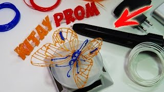3Д ручка видео мои первые рисунки 3D PEN!(3D ручка: https://goo.gl/5JCuHy Пластик: http://bit.ly/1Tgmefx Power Bank: https://goo.gl/LKQoXe ➤ Скидки до 20% при заказах в Интернет магазинах:..., 2016-05-18T12:35:34.000Z)