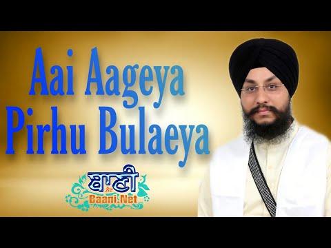 Latest-Shabad-Aai-Aageya-Pirhu-Bulaeya-Bhai-Amarjeet-Singh-Ji-Patiala-Wale-Ramesh-Nagar