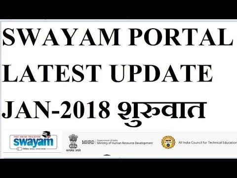 Swayam Portal & App Latest Update | All India Education Platform, Study, Exam, Question