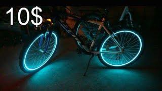 Bike wheel lights hack | simple DIY