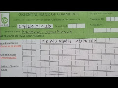 How to fill Oriental Bank of Commerce Account Opening New Form 2018
